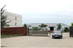 河北华桥减速机有限公司