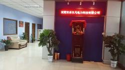 东莞市卓尔凡电力科技有限公司