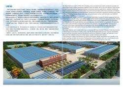 河南省海琦环保科技有限公司
