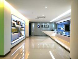深圳市星龙科技股份有限公司