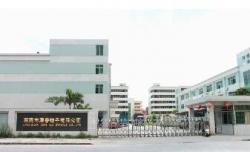 东莞市邦楷电子科技有限公司