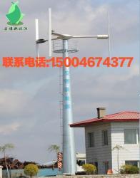 黑龙江安德新能源科技开发有限公司