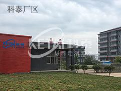 江西科泰新材料有限公司