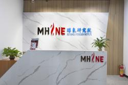 广东醇氢新能源研究院有限公司