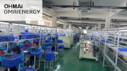 欧迈能源控股(深圳)有限公司