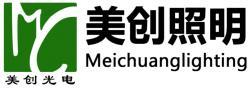 深圳市美创芯照明有限公司