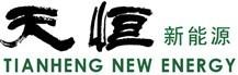 湖南天恒新能源12博官网手机版下载