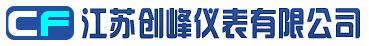 江苏创峰仪表有限公司