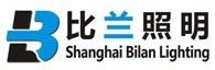 上海比兰电子科技有限公司