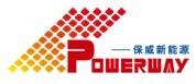广东保威新能源有限公司