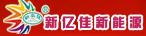 徐州市新亿佳优发国际厂
