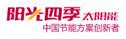 江苏阳光四季优发国际科技股份有限公司