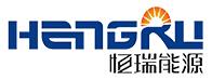 安徽恒瑞新能源股份有限公司