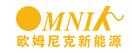 苏州欧姆尼克新能源科技有限公司
