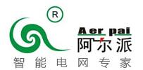广东阿尔派电力科技股份有限公司