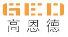 深圳高恩德新能源科技有限公司