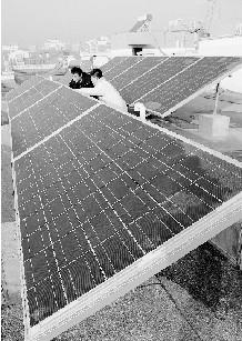 个人分布式光伏电源青岛并网发电