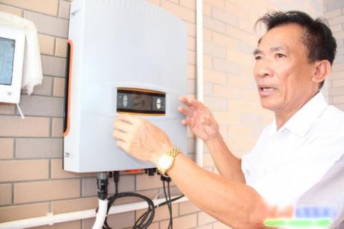 海南首个家用光伏系统成功并网发电