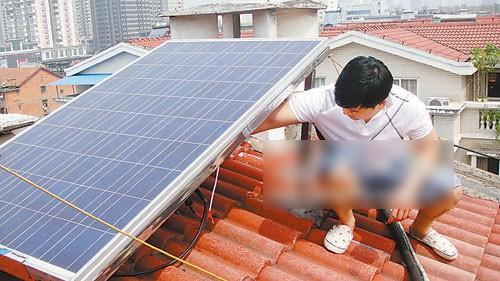 南昌首个家庭电站昨开并网售卖