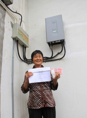 扬州朱启杰两个半月光伏发电700多度