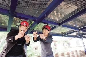 重庆最大的居民光伏发电项目顺利并网
