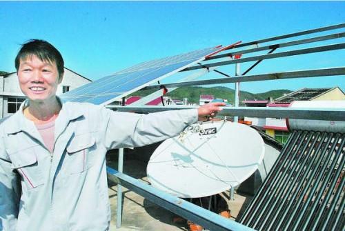 三明尤溪建首个农村家用光伏发电项目