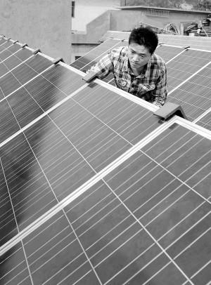 郑州首个并网个人光伏发电系统诞生