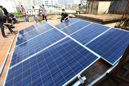 福建首批个人光伏发电项目完成结算