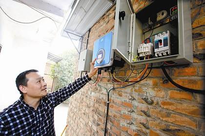 邳州市首个家庭光伏电站发电并入电网