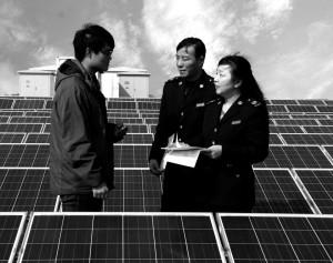 南京开出首份个人光伏发电销售发票