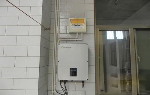 邯郸磁县首个居民光伏发电项目成功并网运行