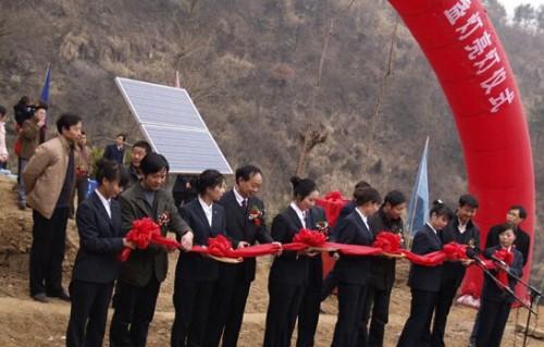 陕西首个光伏扶贫项目开建