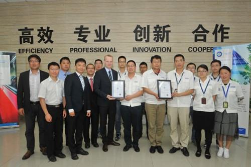 TUV授予长安新能源首张ISO 26262新能源电控证书