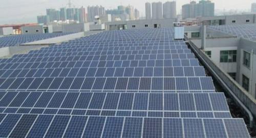 广东省印发分布式光伏发电项目管理暂行办法