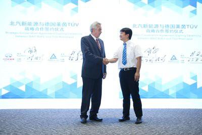 TUV与北汽正式签署战略合作框架协议