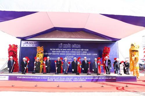 晶澳越南光伏硅片生产基地开建