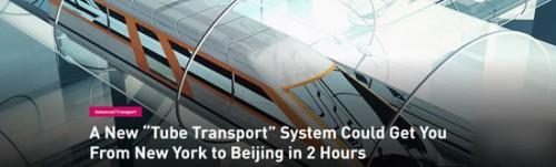 '超级高铁'让纽约到北京仅2小时?