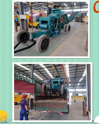 山东汉隆机械--8月9日移动式216木片机(柴油)发货