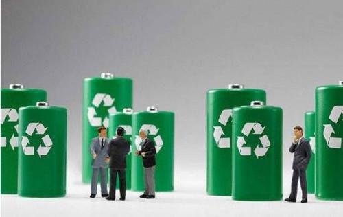 三项国标出台 动力电池回收利用迎新机遇