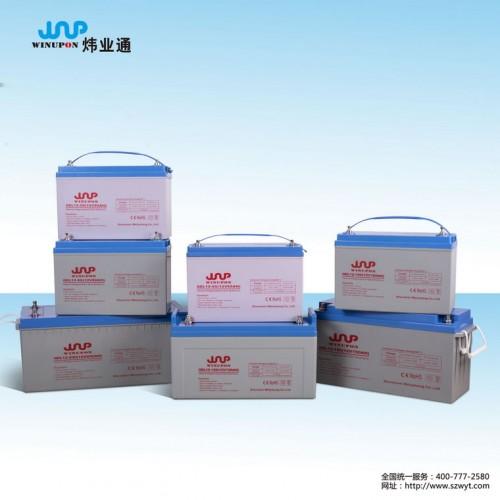 炜业通蓄电池 做安全放心省电的蓄电池