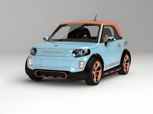 2017年前7月新能源车销量增两成