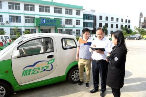 英媒称中国致力成为电动汽车行业领导者