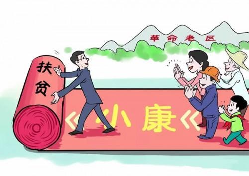 秸秆综合利用+农业精准扶贫>2