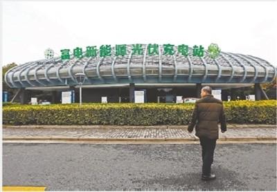 上海光伏超级充电站日均满足400辆车充电