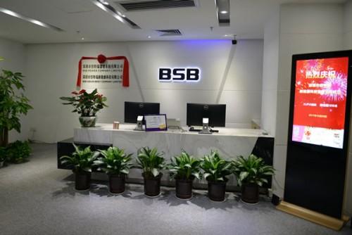 不忘初心,砥砺前行--记深圳市佰特瑞新能源科技有限公司成立