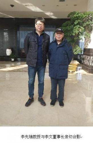 中国城市燃气协会分布式能源专业委员会专家团莅临奇威特参观指导工作