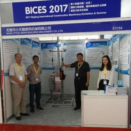 小天鹅机械连续亮相BICES2017国际机械展和CEP2017国际风能展