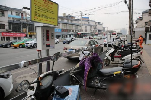 西安市建立首家城中村电动车监管安全体系