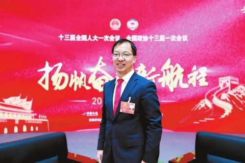吴永利:大力推进燃煤生物质耦合发电产业发展