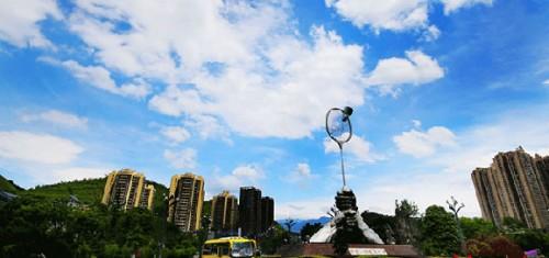 重庆万盛经开区1-5月收获115个蓝天